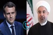 اظهارات روحانی با مکرون درباره واکنش ایران به آمریکا و برجام
