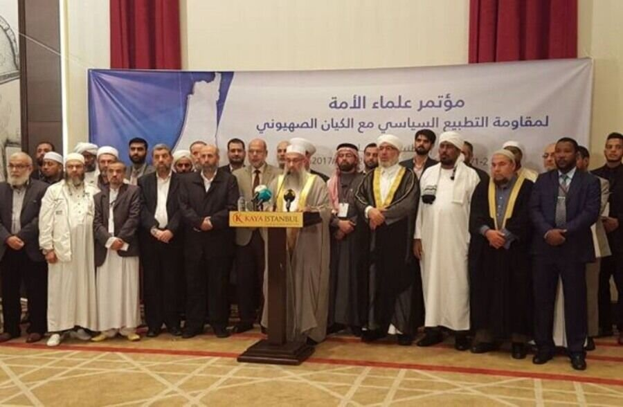 اتحادي علماي اسلامي