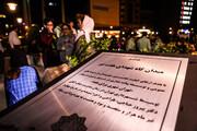 گزارش تصویری بهرهبرداری از میدانگاه هفتم تیر