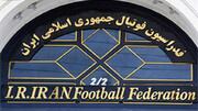 قرارداد بدون مبلغ بازیکنان فوتبال ثبت نمیشود