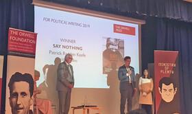 توجه ویژه به بحران ایرلند شمالی | جایزه ادبی اورول برای رمان برنده بوکر