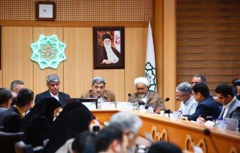 نشست حناچي با مديران حقوقي شهرداري