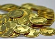افزایش عجیب قیمت سکه در ۶ روز اخیر | جدیدترین نرخها