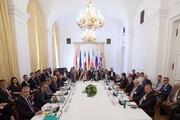 وین | مشروح بیانیه نشست کمیسیون مشترک برجام