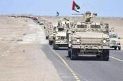 امارات، حضور نظامی خود در یمن را کاهش میدهد