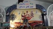 سردار نقدی: برای پیروزی در جنگ اقتصادی باید راه شهدا را در پیش بگیریم