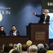 حراج تهران | حضور ۸۰ اثر در دوره ۱۱