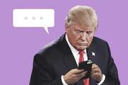 نمایش توییتهای ترامپ با برچسب هشدار