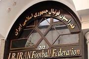 حسابهای بانکی سازمان لیگ و فدراسیون فوتبال مسدود شد