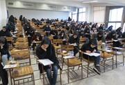 تعداد داوطلبان آزمون دکتری کاهش یافت | زمان برگزاری و اعلام نتیجه آزمون