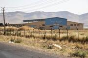 سرنوشت کارخانه تعطیلشده کاغذ غرب چه خواهد شد؟
