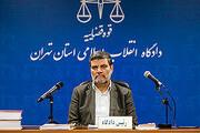 اولین جلسه دادگاه پرونده گریسبند نادین فرتاک پارسیان