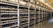جلوگیری از مصرف برق برای استخراج رمز ارزها روی میز دولت