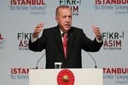 اردوغان: حمایت ترکیه از معامله قرن بعید است