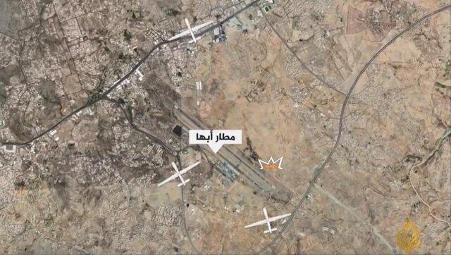 حمله پهپادي انصارلله به فرودگاه ابها