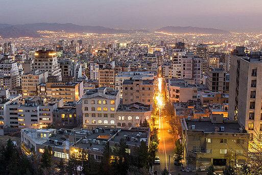 تهران هوم پیج