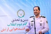 سلاح موثر ما در کنار تسلیحات رزمی فرهنگ الهی ایثار و یکپارچگی ملت ایران است