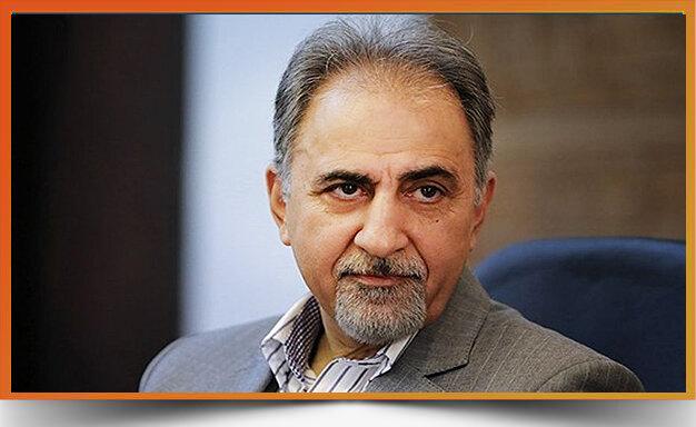 محمد علي نجفي