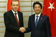 اردوغان: ژاپن خواستار کمک ترکیه در حل اختلافات ایران و آمریکا است