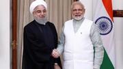هند: روابط با ایران تحت تاثیر هیچ کشور سومی قرار نمیگیرد