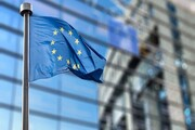 واکنش  کمیسیون اروپا به توقیف نفتکش حامل نفت ایران