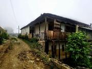 آشنایی با روستای فیلبند - مازندران