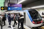 فعالیت تمامی خطوط داخلی مترو تهران تا ساعت ۲۴ | فعالیت خط ۵ تا ۵:۳۰ بامداد