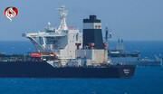 اعتراض اسپانیا به انگلیس در توقیف نفتکش ایرانی