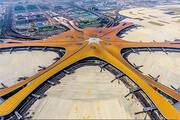 دومین فرودگاه پکن