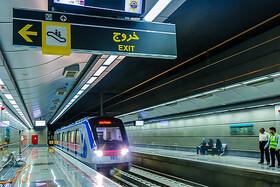 خط ۱۰ مترو از نمایشگاه بینالمللی میگذرد
