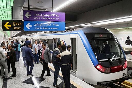 مترو هوم پیج