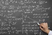 فیزیک موجب فعالتر شدن ذهن کودکان میشود