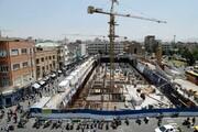 ساخت «خانه شهر» در میدان امام خمینی (ره) با ۲۰ درصد پیشرفت
