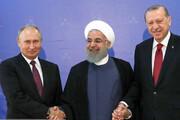 ترکیه میزبان پنجمین نشست سهجانبه روحانی، پوتین و اردوغان درباره سوریه