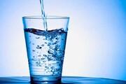 کیفیت آب آشامیدنی تهران بهتر از لندن