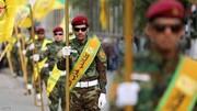 پرونده ممنوعهای که حزب الله عراق آن را گشود