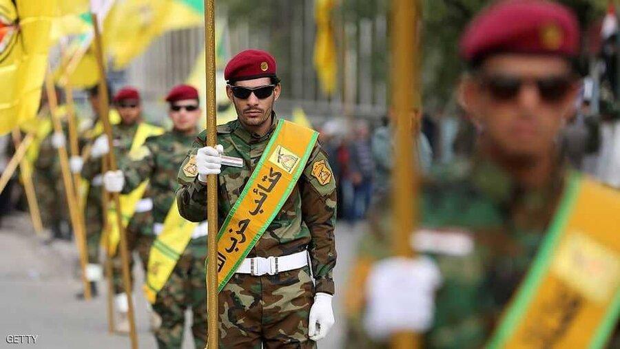 كتائب حزب الله عراق