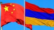 هدیه چین به ارتش ارمنستان