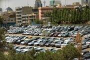 ساخت پارکینگ در مجموعه گردشگری عباس آباد