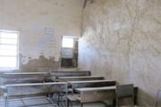 فرسودگی ۳۰ درصد مدارس یزد | بازسازی مدارس ۳ هزار میلیارد اعتبار نیاز دارد