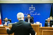 جزئیات جلسه دادگاه پرونده بانک سرمایه | اخذ تسهیلات بانکی برای شرکتهایی با مدیران معتاد و بیبضاعت