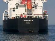بلومبرگ: نفتکش نروژی پس از مرمت به سوی ایران حرکت میکند