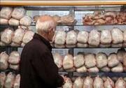 حداکثر قیمت مرغ ۱۲ هزار و ۹۰۰ تومان تعیین شد
