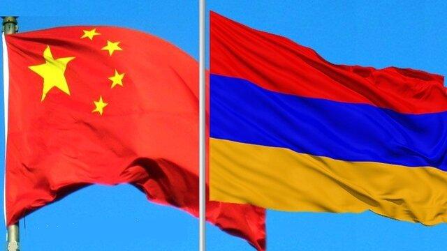 پرچم چين و ارمنستان