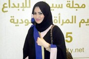 دختر پادشاه عربستان در فرانسه محاکمه میشود