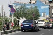 طرح «سهیل» در جنوب تهران اجرا میشود