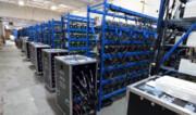 مزرعه ۵۰۰ دستگاهی ماینر در ارومیه کشف شد