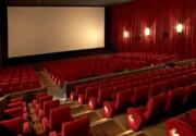 ضرر ۱۷ میلیارد تومانی سینماها | هیچ کس اخراج نشده است