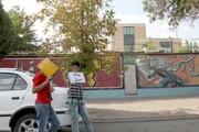 خانههای مسافر در اصفهانمحدود میشوند