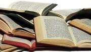 رمانهای مشهور در اولین سال انتشارشان چقدر فروختند؟